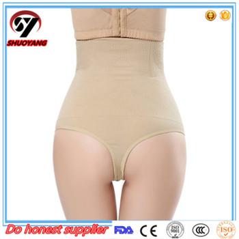 7aebeda47b Womens High Waist Body Shaper Hip Abdomen Tummy Control Panties Corset  Shaper wear