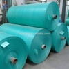 Alibaba China PE Poly Vinyl Rubber Super Heavy Duty tarps