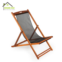 Antique Wood Beach Chair, Antique Wood Beach Chair Suppliers And  Manufacturers At Alibaba.com