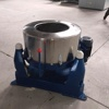 Hot-selling centrifugal dewatering machine