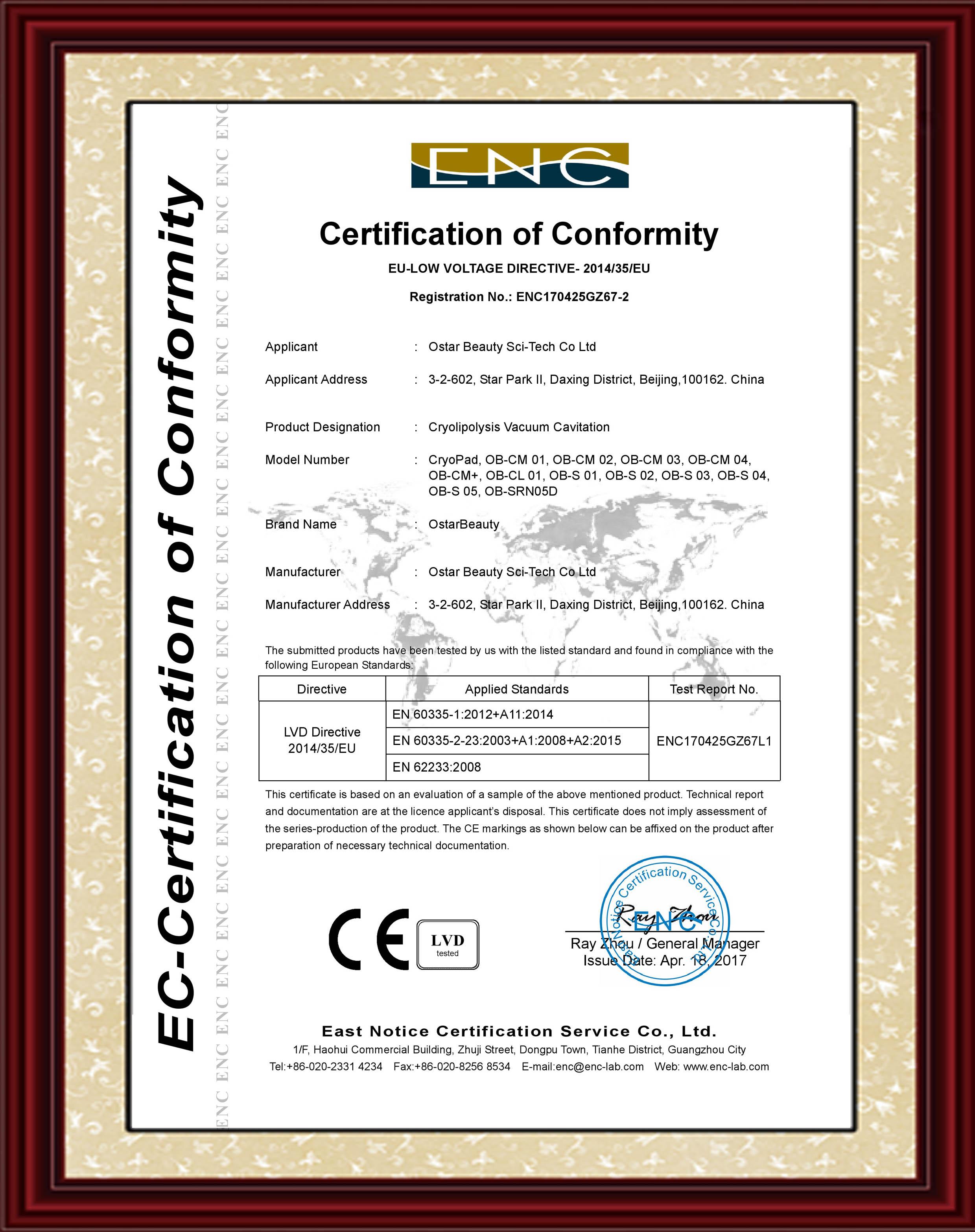 Certification ostar beauty sci tech co ltd cryolipolysis emc cryolipolysis lvd 1betcityfo Gallery
