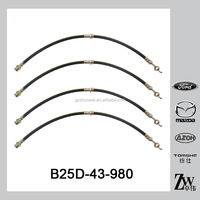 Very popular durable flexible front axle brake pipe hose B25D-43-980 B25D-43-980BL1 for Mazda 323 BJ