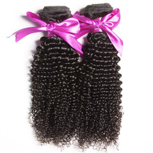 Top Grade 100% Natural Raw hair unprocessed virgin brazilian hair kinky curly hair