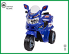 LL618 Pinghu Lingli battery motorcycle for kids, baby electric car with cheap price and high quality, elctric bicycle motorcycle