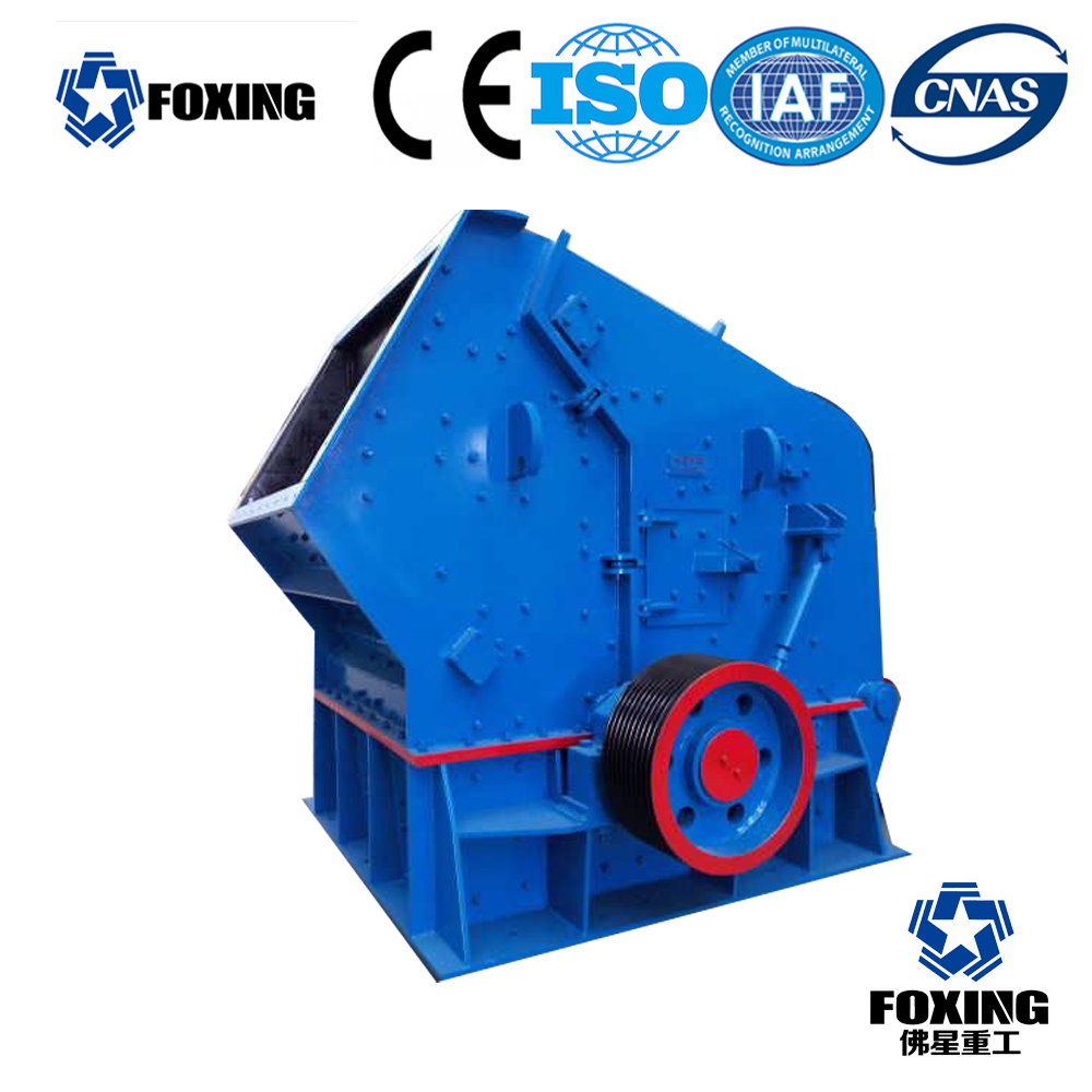 professional small protable dolomite crusher for