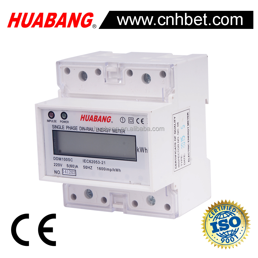 DDM100SC DIN Rail meter LCD display
