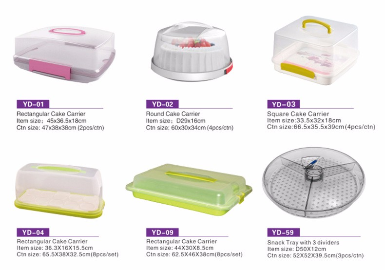 2018 PP cake carrier plastic cake carrier wholesale square cake carrier