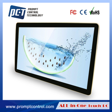 "New Design 21.5"" PACP Open Frame Touch Monitor with Wireless aerials by galvanized gold color outlook"