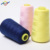 ne 40/2 Quality chinese products silica sewing thread for baby fabric stitch coat sewing cloth factory material