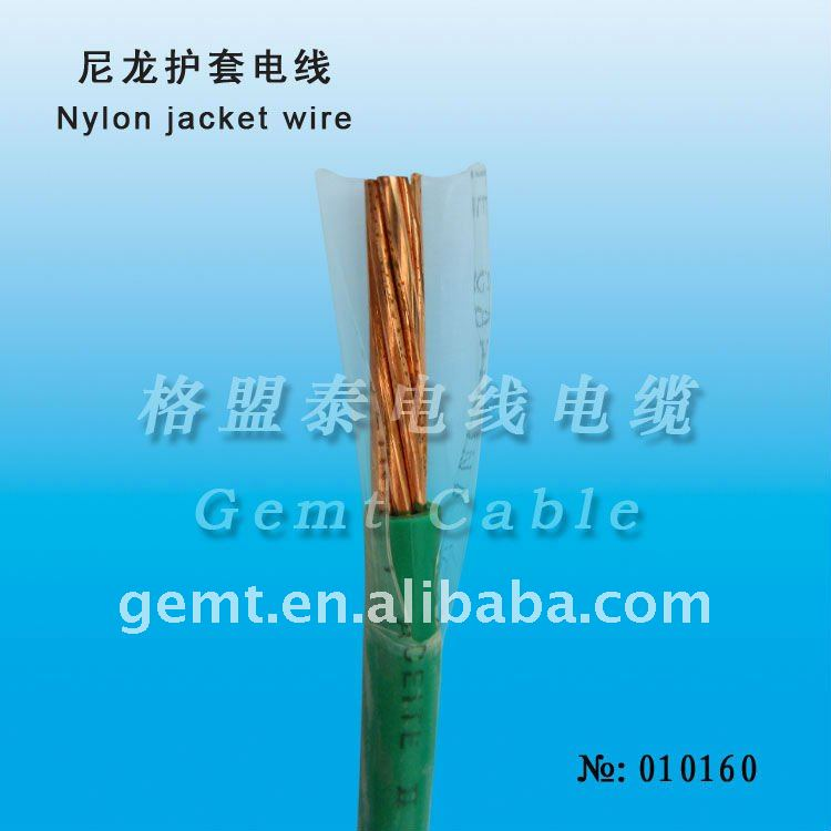 THHN/THWN Cable Nylon Sheathed Wire