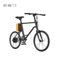 Electric bicycle,e-bicycle,Yunbike Samsung Battery Bike