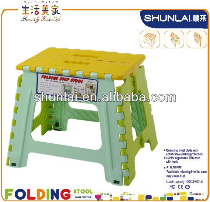 protable plastic folding step stool with outdoor