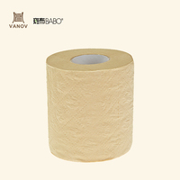 babo 3-ply unbleached bamboo toilet paper
