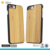5.5 inch bamboo mobile phone case for iphone 7plus mobile phone cover