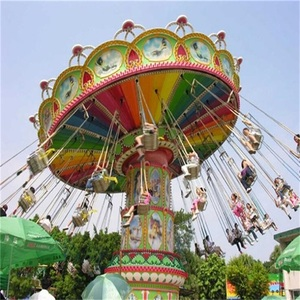 Carnival mini kids flying chair rides play game