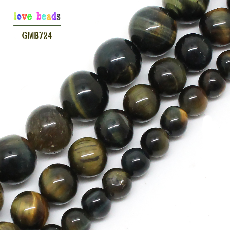 Natural Blue Yellow Tiger Eye Stone 6/8/10mm Round Loose