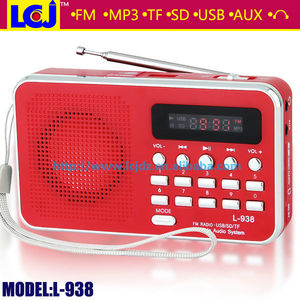 L-938 old classic radio with built-in speakers