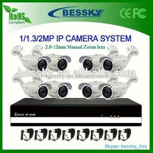 kit cctv,sentient cctv kit,ir outdoor security camera