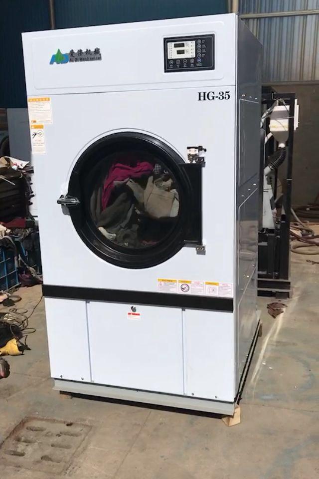 מאוד בית חולים כביסה חשמלי מייבש מכונת/תעשייתי בגדי מייבש מחירים TM-97