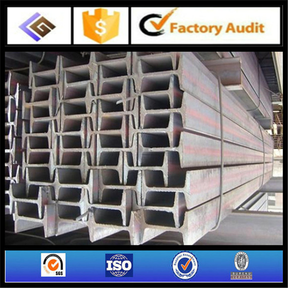 Steel Channel Bars From China Tangshan Manufactutrer UPN UPE U channel