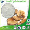 factory price health product thunder god vine extract with powder