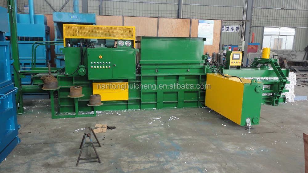 Resource-saving hydraulic automatic straw cardboard baler with high performance