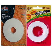 green film double sided 1mm thick mirror mounting foam tape