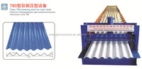Type-780 wall and floor tiles making machine