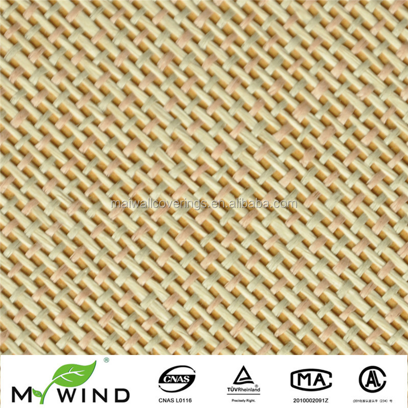 New Wall Material Of Beige Paper Weave The Latest Wallpaper Retro For Luxury Home Decor