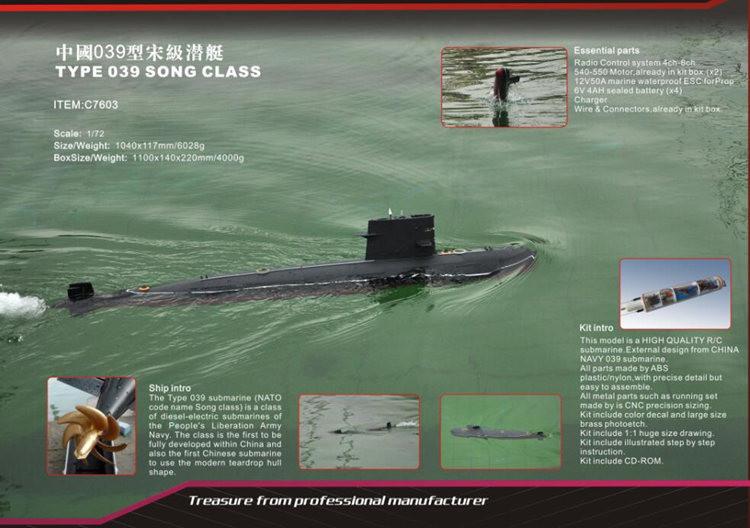 172 China Type 039 Song Class Rc Submarine Kit C7603k Model Boat
