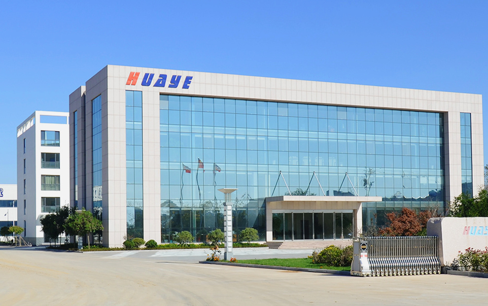 Rizhao Huaye Glass Co., Ltd. - Glass (Tempered Glass,Laminated Glass ...