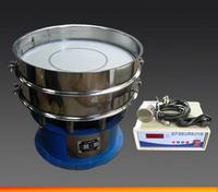 supersonic rotary ultrasonic vibrating screen / vibrating sieve / Shaking screen