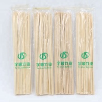Yushun natural bamboo and wooden bbq skewer bamboo sticks,prompt shipment