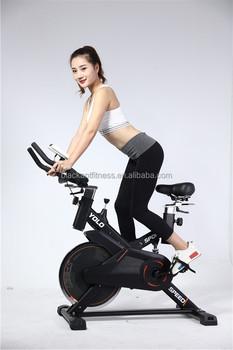 rider exercise machine