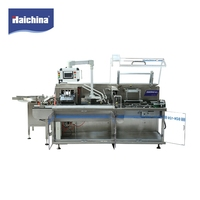 Supplier direct sell automatic horizontal bottle cartoning machine for medicine packaging