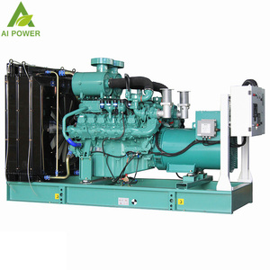 10KW to 1000KW nature gas biomass biogas gas generator