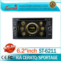 LSQ star car radio gps for Spectra 2004-2009 for wholesaler dropshipper with factory price