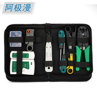 12 in 1 Computer Ethernet Network Cable Tester Hand Tool Set Crimping Network Tool Kit