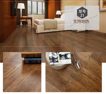 Office Waterproof Interlocking Pvc Floor Tiles Lowes - Buy ...