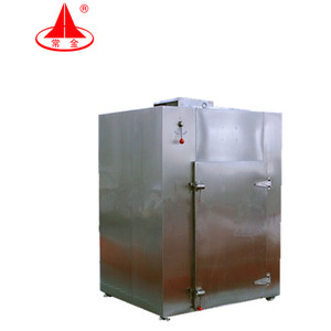 vegetable/soybean/wood sawdust hot air oven dryer machine