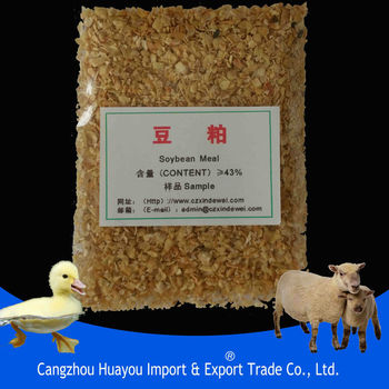 100% Organic Feed Additive,Fermented Soybean Meal High Protein For Chicken  Feed - Buy Feed Additive,Soya Bean Meal,Fermented Soybean Meal High Protein