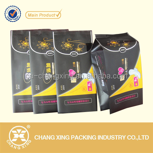 Met black finish sanitary disposable napkin disposal bags/baby wet wipes bag/wet tissue bag