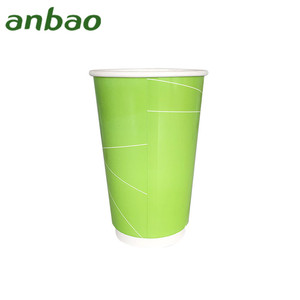 wholesale cheap custom printed disposable hot coffee paper cups