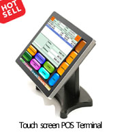 15 Inch Pos System