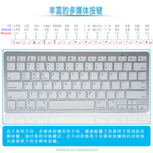 Factory Protable 2.4G Multimedia Bluetooth Keyboard Mini Wireless Keyboard for windows Android Smart Phone
