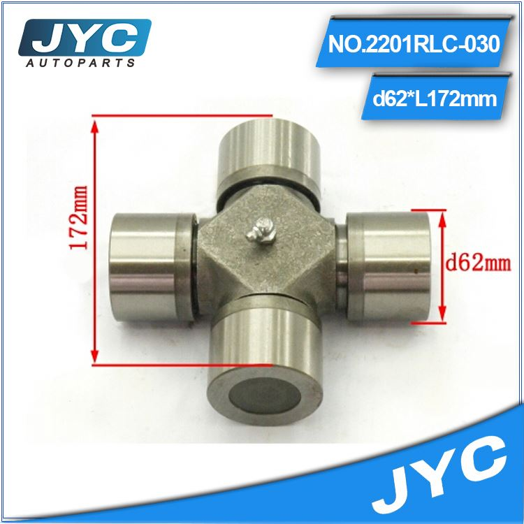 Factory price tool agriculture universal joints