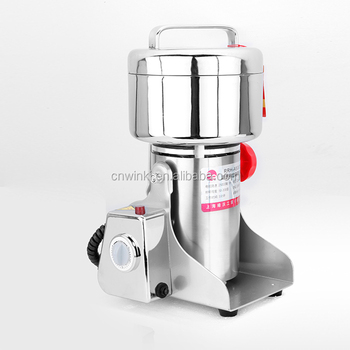 Merveilleux RRH 500 Large Capacity Stainless Steel Electric Kitchen Mill Crusher Grains  Powder Grinder Machine Pepper