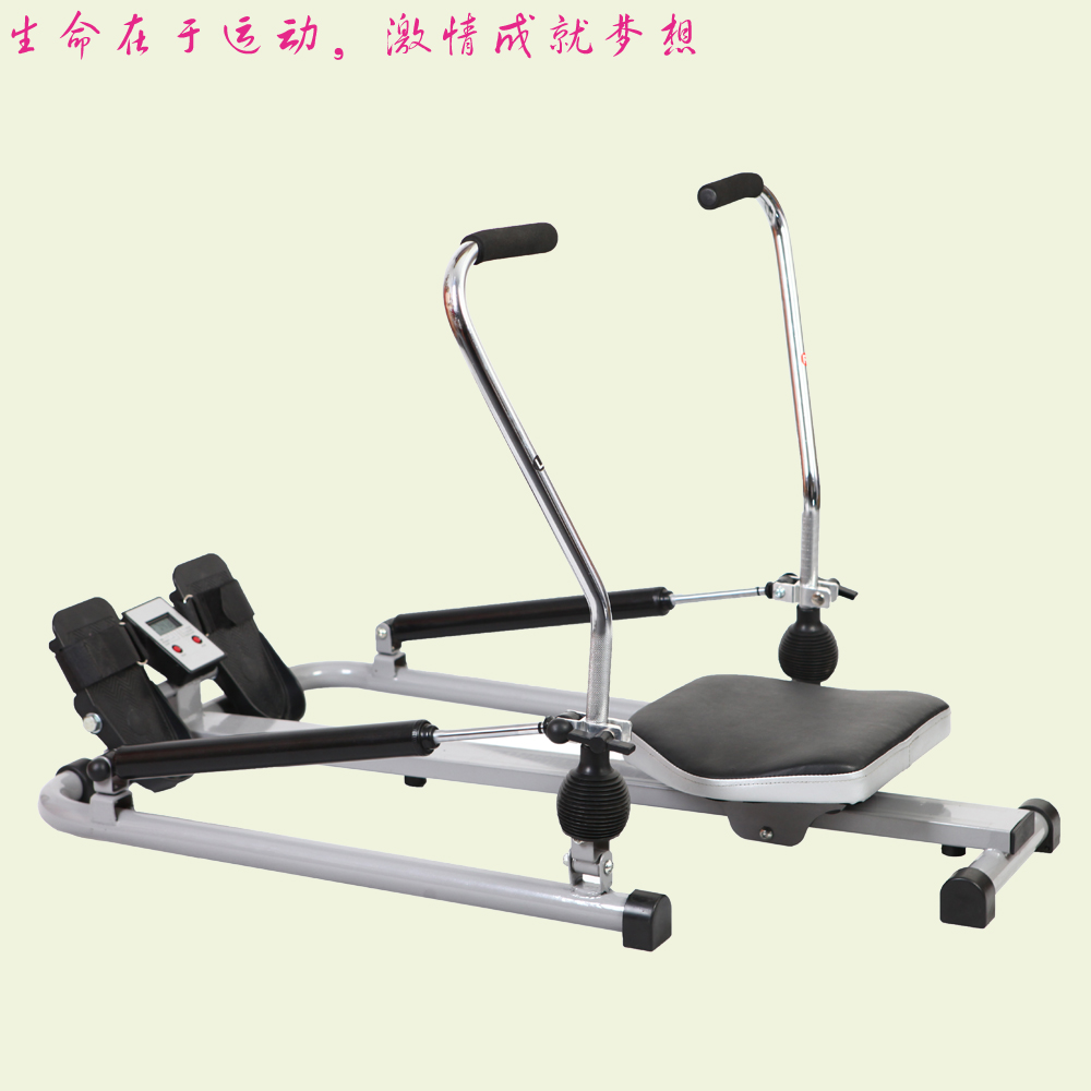 Many of our home rowing machines can collapse or be positioned upright for quick, Premium Fitness Equipment· Custom Workouts Onsite· Financing Available· Expert Customer ServiceTypes: Treadmills, Ellipticals, Exercise Bikes, Rowers, Strength.