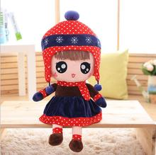China wholesale fashion baby born doll