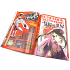 Cheap paper anime full color pages adult comic book